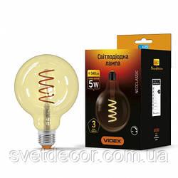 Лампа светодиодная LED VIDEX Filament G95FD 5W Е27 2200К 220V диммируемая