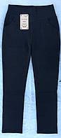 Женские брючные лосины мех в т.сером и в т.синем цветах 2-3-4xl™ Ласточка, фото 1