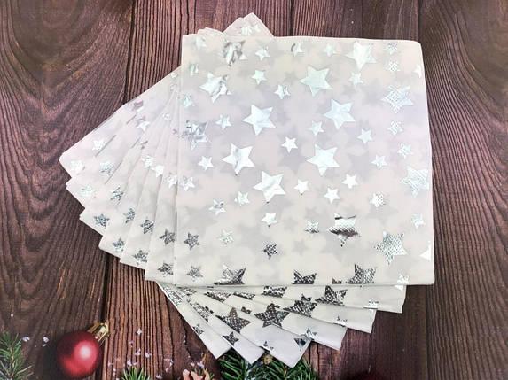 Салфетки Серебряные звезды 33 см, 20 шт, фото 2