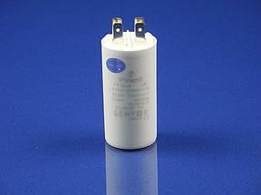 Пуско-робочий конденсатор в пластике CBB60 на 14 МкФ