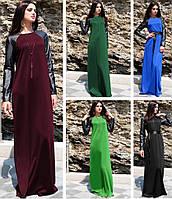 """Стильное длинное платье с кожаными рукавами """"Габриэлла"""" - 42, 44, 46, 48, 50 в расцветках"""
