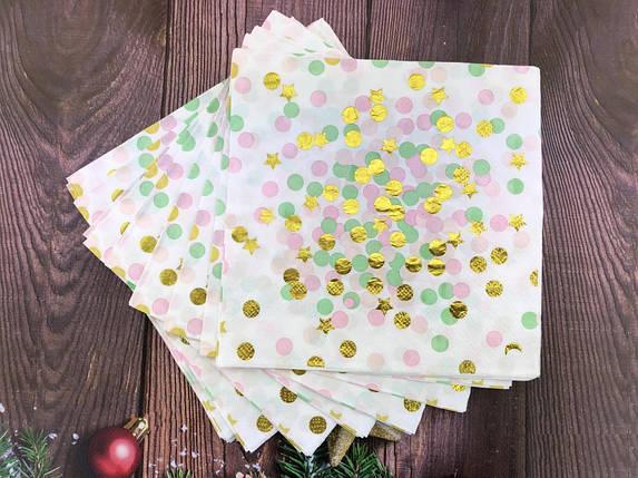 Салфетки Разноцветные круги 33 см, 20 шт, фото 2
