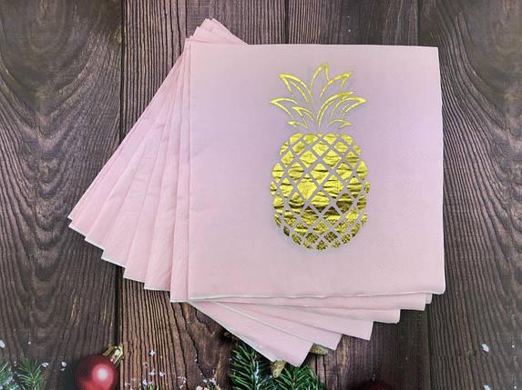 Салфетки Золотой ананас на розовом фоне 33 см, 20 шт, фото 2