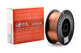 Омедненная сварочная проволока ER70S-6(СВ08Г2С) TM Huatong HTW-50 Ø 1,0 мм (упаковка - 5 кг)