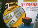 Рубанок Ижмаш ИР-1100 Profi (+ 2 ножа), фото 3