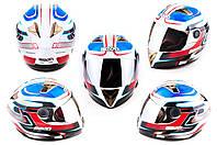 Мотошлем, Мотоциклетный шлем Интеграл (full-face) (mod:B-500) (Размер:M, бело-красно-синий, зеркальный визор, Шторм (STORM)) BEON