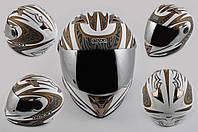 Мотошлем, Мотоциклетный шлем Интеграл (full-face) (mod:B-500) (Размер:M, бело-серый, зеркальный визор, BLADE) BEON