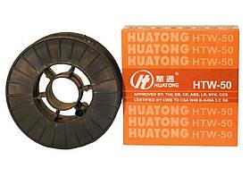 Омедненная сварочная проволока ER70S-6(СВ08Г2С) TM Huatong HTW-50 Ø 1,0 мм (упаковка - 15 кг)