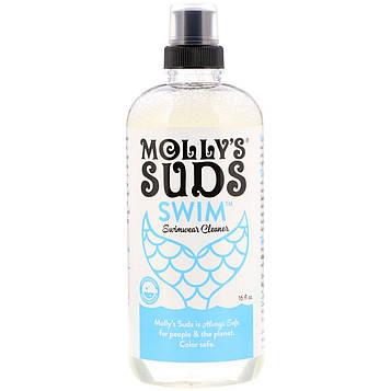 Molly's Suds, Swim, Средство для чистки одежды для плавания, 16 ж. унц.
