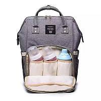 Рюкзак для мам, сумка рюкзак на коляску. Качество. Серый, С