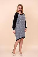Стильное платье серого с голубым цвета 52 54 56 58