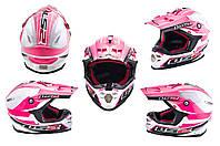 Мотошлем, Мотоциклетный шлем  Кроссовый - Эндуро - АTV (mod:MX456) (Размер:L, бело-розовый) LS-2
