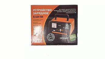 Зарядное устройство для Аккумуляторов 6/12В (V) 8А/ч (mod.307) LVT