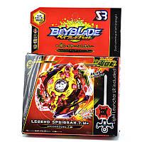 Игрушки волчок Beyblade LEGEND SPRIGGAN