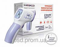 Термометр бесконтактный Heaco DT-8806S универсальный