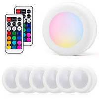 Cветодиодные светильники Magic Lights (комплект 3шт)