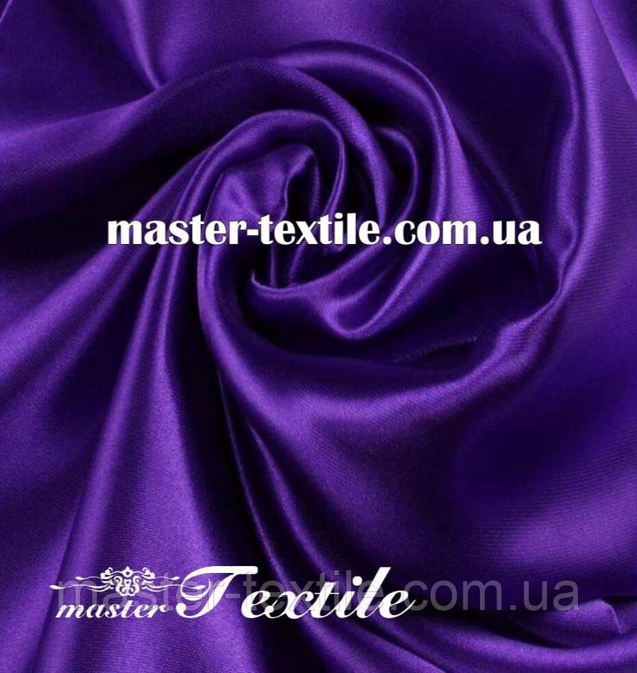 Атлас однотонный Фиолетовый