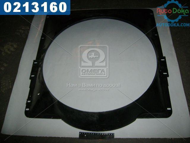 Кожух вентилятора в сборе МАЗ 5337, 53371, 5551 (производство  ОЗАА)  5551-1309011-02