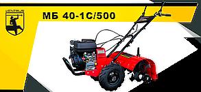 Мотоблок бензиновий Кентавр МБ 40-1С /500 Безкоштовна доставка!