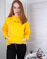 Толстовка женская на флисе с капюшоном теплая oh yes реглан худи желтый