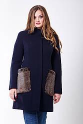 Женское зимнее пальто 40 - 54