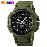 Часы Skmei Military Watch 50m Waterproof Камуфляжные часы