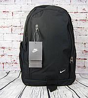 Качественный Рюкзак NIKE. Городской спортивный рюкзак. РК16-4