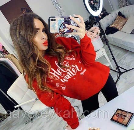 Женский зимний теплый свитшот на меху красный S-L