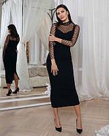 Платье женское вечернее чёрное, бордо, 42-44, 44-46