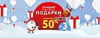 Друзья, новогодние скидки в магазине FUR STAR на шубки, полушубки, жилетки