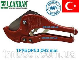 Труборіз (ножиці) 16 - 42 мм для пластикових труб Candan Туреччина.