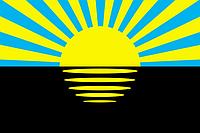 Флаг Донецкой области 100х150 см, CLASSIC