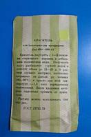 Краситель для синтетики Желтый 4-6г