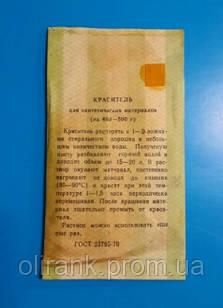 Барвник для синтетики Помаранчевий 4-6г