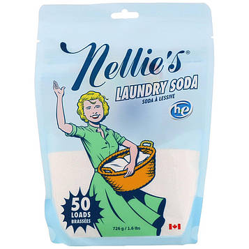 Nellie's, Сода для стирки, 726г (1,6фунта)