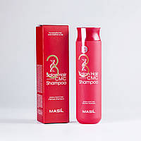 Восстанавливающий шампунь с аминокислотами Masil 3 Salon Hair CMC Shampoo