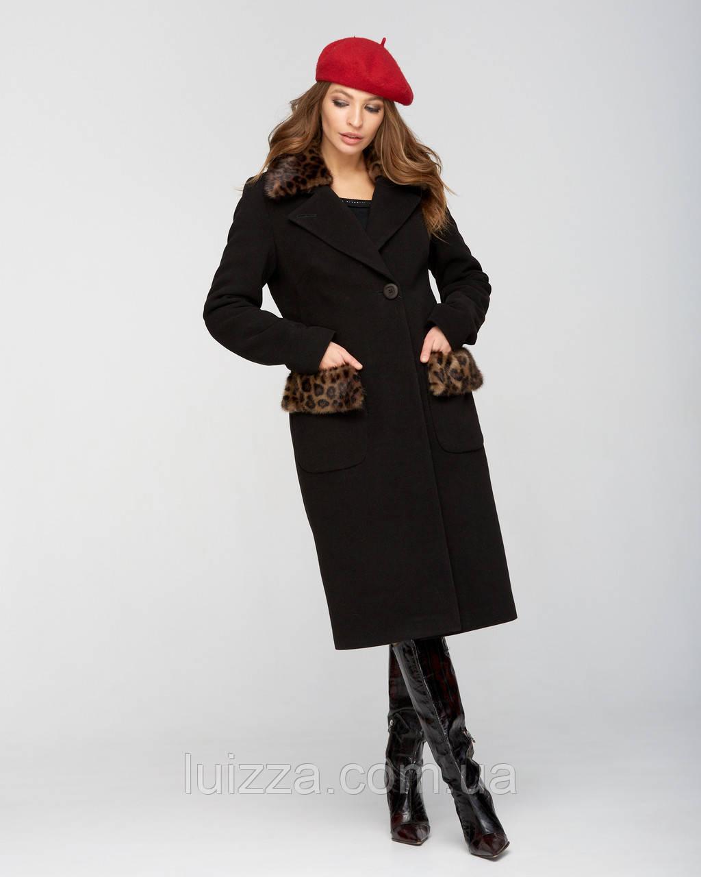 Пальто зимнее с мехом Леопард черн 42-52р