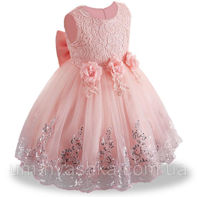 Очень красивое платье Персиковое на рост 110-120 см