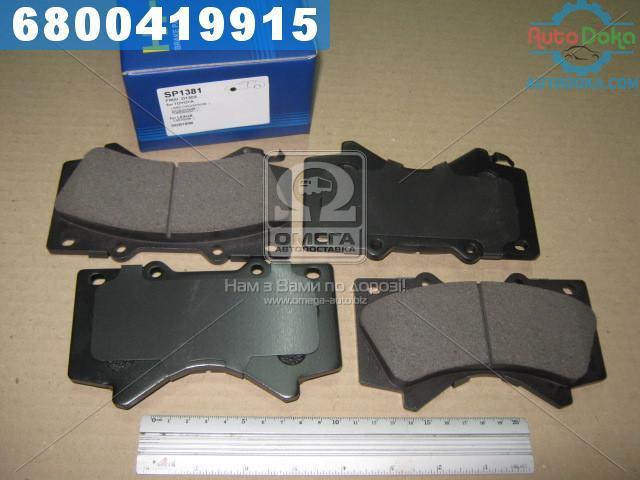 Колодки тормозные ТОЙОТА LAND CRUISER 100 4.2D J100 1998- передние (производство  SANGSIN)  SP1381