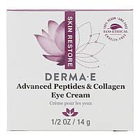 Derma E,Усовершенствованный крем для кожи вокруг глаз с пептидами и коллагеном, 1/2 OZ 14 г, официальный сайт