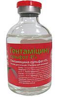 Гентамицин - 4%,  50мл