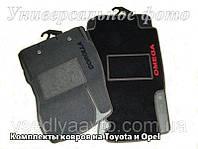 Ворсовые коврики в салон Jaguar S-type 2000-2008 гг.