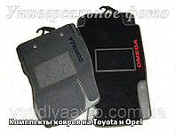 Ворсовые коврики Jaguar XJ 2003-2009 гг.