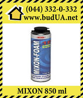 Пена монтажная Mixon Foam Gum 0,850 мл под пистолет зимняя