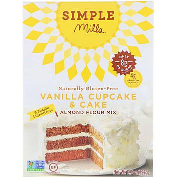 Simple Mills, Naturally Gluten-Free, Almond Flour Mix, Vanilla Cupcake & Cake , 11.5 oz (327 g)