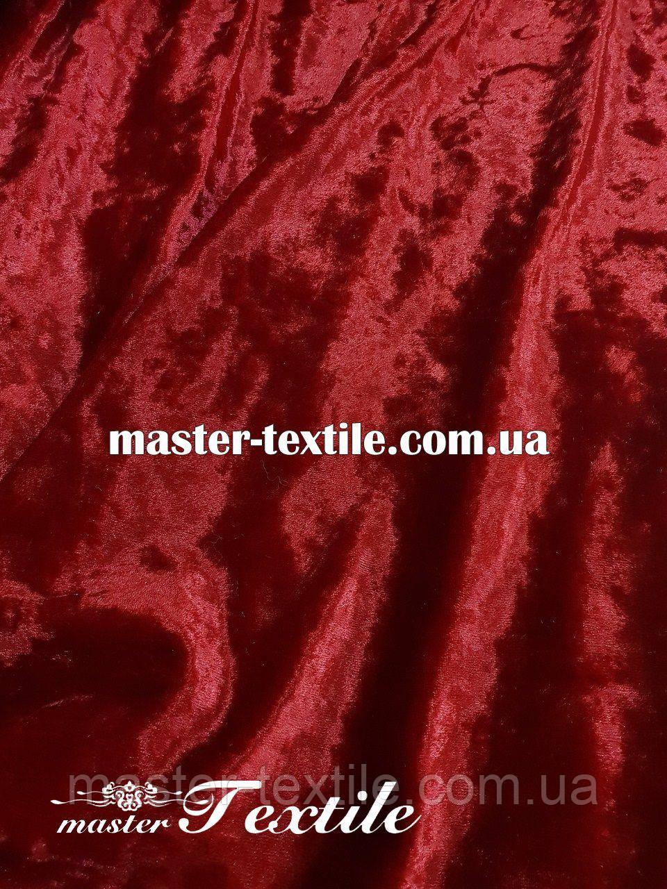 Бархат мраморный (красный)