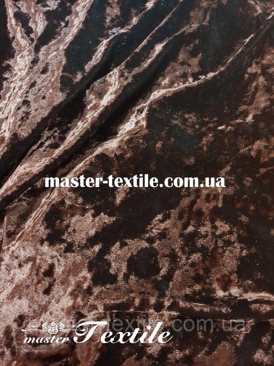 Бархат мраморный (коричневый)