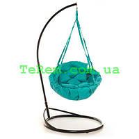 Кресло-гамак Kospa 100 кг 80 см бирюзовое