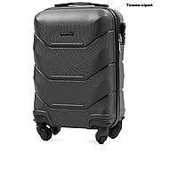 Mаленький кабиновый чемодан Wings XS, 52 x 33 x 20 cм / Емкость: 26 л