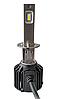 Лампы светодиодные ALed R H1 6000K 30W 2шт (JS-27079), фото 2